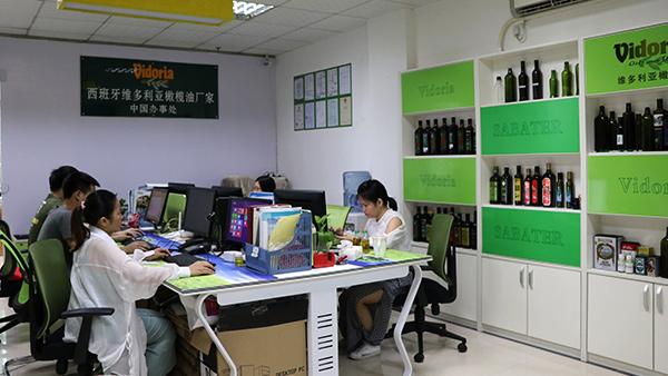 维圣-办公室