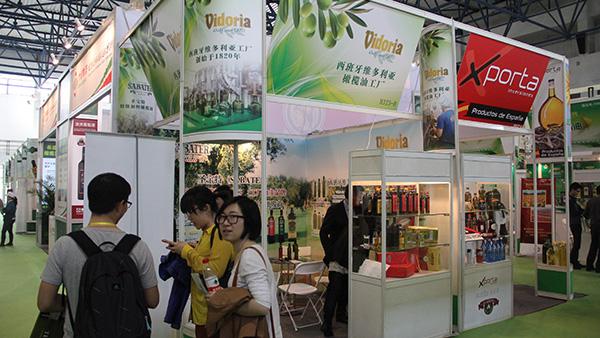 维多利亚北京展会