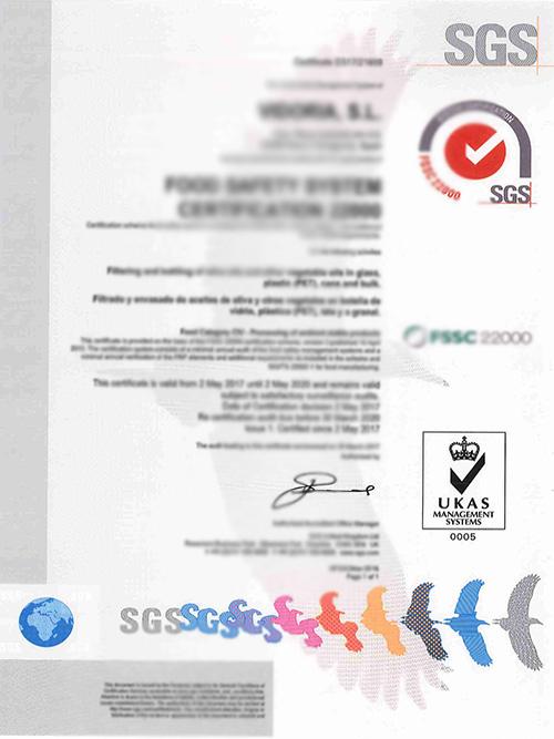 维多利亚资质:FSSC22000认证证书